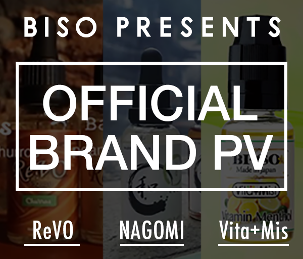 Biso Product PV